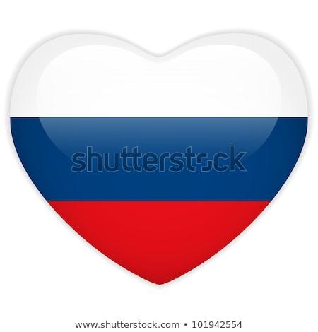 Сток-фото: Россия · флаг · сердце · кнопки · вектора