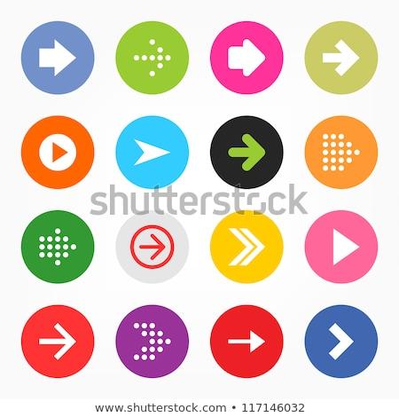 Téléchargement circulaire vecteur vert icône web bouton Photo stock © rizwanali3d