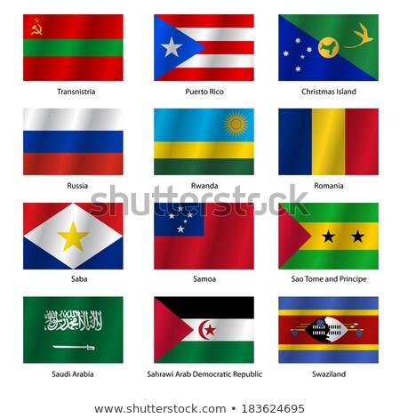 Szaúd-Arábia karácsony sziget zászlók puzzle izolált Stock fotó © Istanbul2009