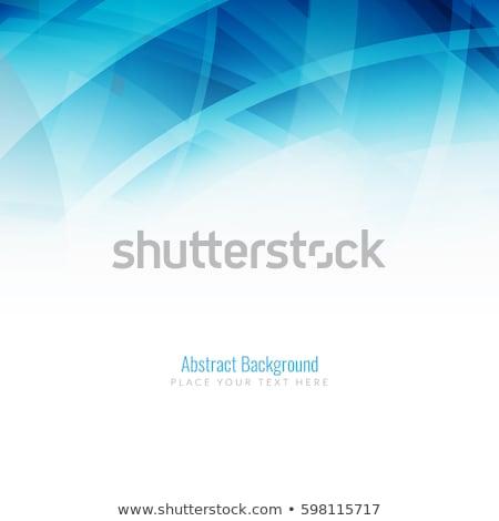 örnek mavi soyut techno kapak dizayn Stok fotoğraf © smeagorl