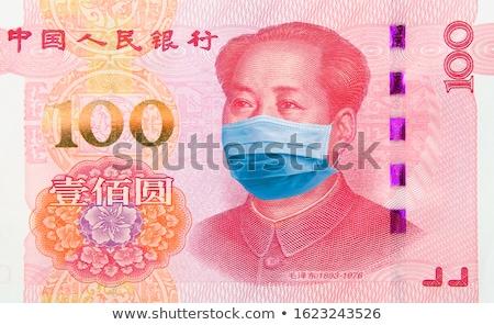 Stock photo: china yuan