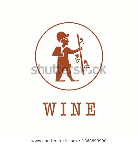 Vintage logo ikona rolniczy dziedzinie Zdjęcia stock © ussr
