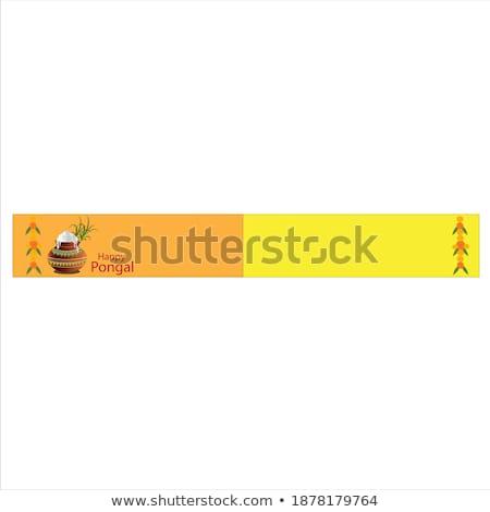 happy makar sankranti yellow banner with hindu temple Stock photo © SArts