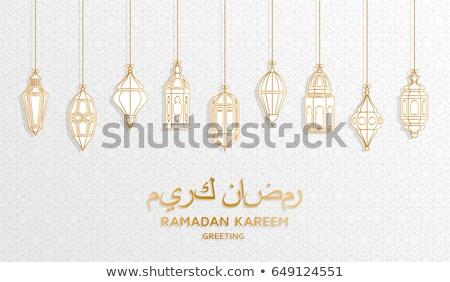 ramadan banner with decorative islamic lanterns Stock photo © SArts