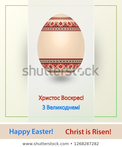 easter background with stiched eggs stock photo © maxmitzu