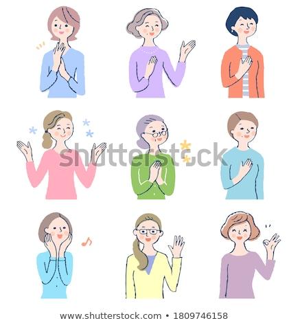 ベクトル 笑顔 セット 女性 男 芸術 ストックフォト © irska