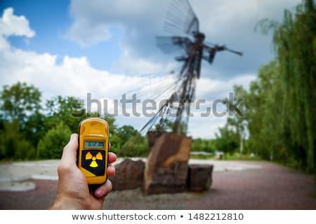 память катастрофа ядерной власти строительство технологий Сток-фото © bezikus