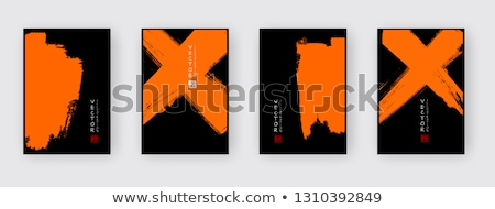 Black Background with Orange Edges Stock photo © derocz