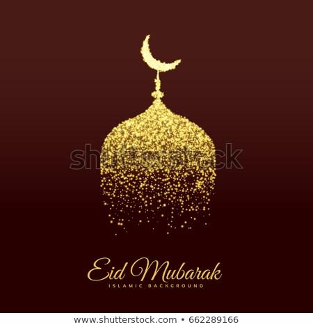 Arany mecset gyártmány csillámlás fesztivál absztrakt Stock fotó © SArts