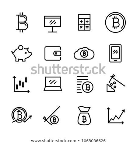 On altı vektör bitcoin simgeler alışveriş imzalamak Stok fotoğraf © glorcza