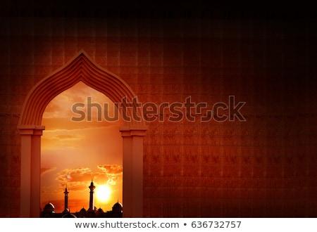 красный рамадан мечети двери счастливым Сток-фото © SArts