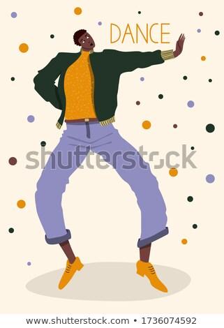 Desenho Animado Homem Negro Danca Ilustracao Homem