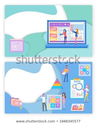 Affaires logiciels solution site texte info Photo stock © robuart