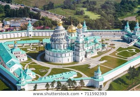 Novo Jerusalém mosteiro Rússia ver atrás Foto stock © borisb17