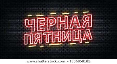 E-mail neon label business promotie kantoor Stockfoto © Anna_leni