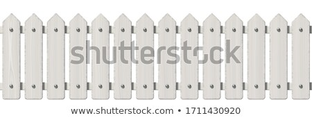 Barrier isolated on white Stock photo © jeayesy