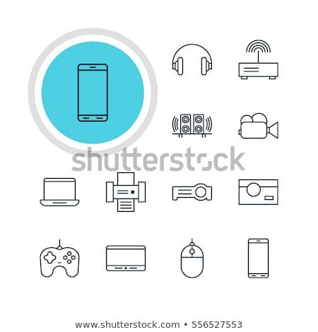 Hardware Icon Set: Scroll Series Stock photo © cteconsulting