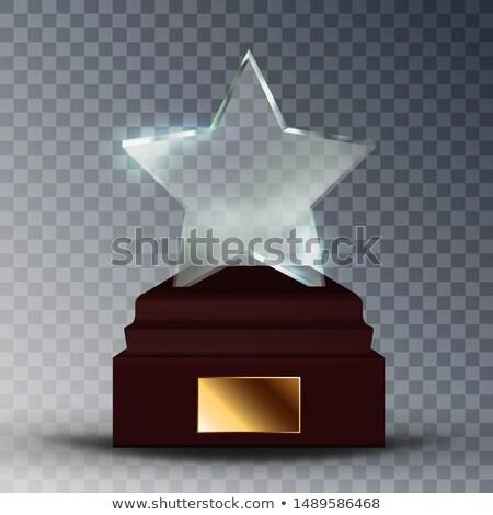 Modernes verre trophée attribution star forme Photo stock © pikepicture