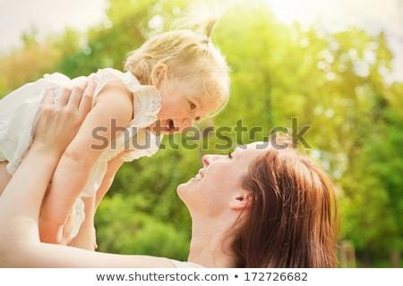 портрет · родителей · ребенка · природы · девушки · стороны - Сток-фото © Paha_L