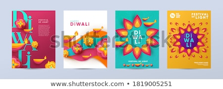Diwali colorful celebrating oil lamp brochure template vector il Stock photo © bharat