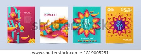 Diwali colorful celebrating oil lamp brochure template vector il Stock photo © bharat