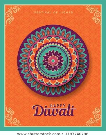 Diwali rangoli culture Art colorful ornament Pattern vector illu Stock photo © bharat