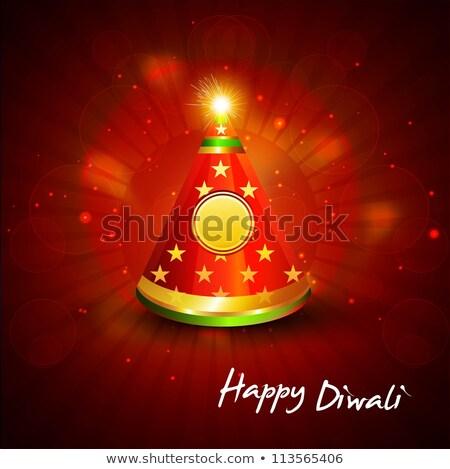 Stock photo: vector beautiful diwali festival cracker colorful fantastic back