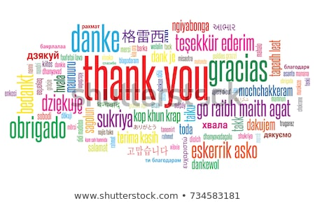 thank you word cloud stock photo © burakowski