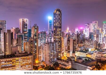 Night City działalności niebo budynku miasta krajobraz Zdjęcia stock © cozyta