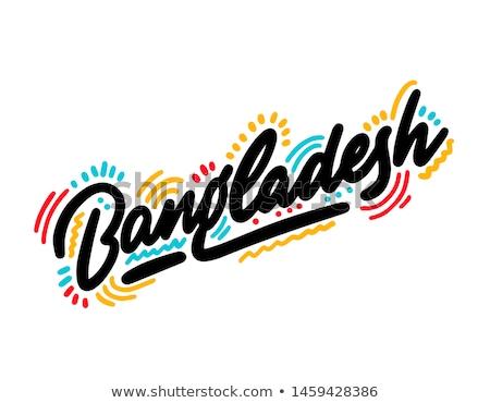 Szeretet Banglades felirat izolált fehér zászló Stock fotó © MikhailMishchenko