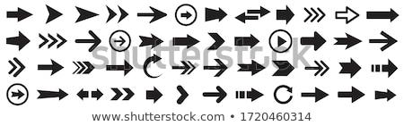 Nyíl ikon felirat logotípus vektor művészet Stock fotó © vector1st