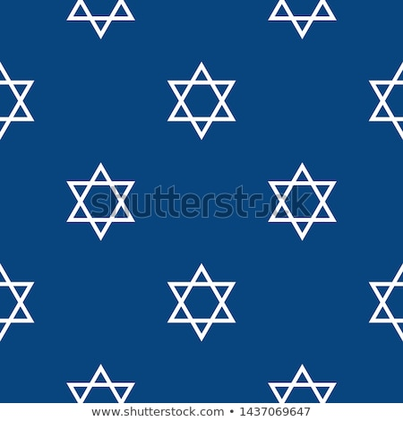 Card template for hanukkah with star ornaments Stock photo © bluering