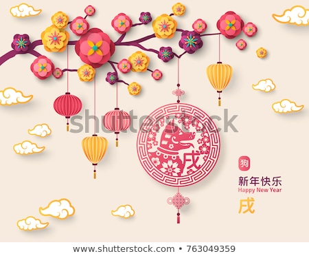 Stock photo: happy chinese new year red background with tree and hanging lamp
