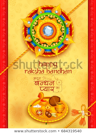 indian festival raksha bandhan background Stock photo © SArts