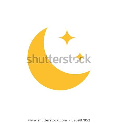 Eenvoudige Geel maan illustratie hemel landschap Stockfoto © Blue_daemon