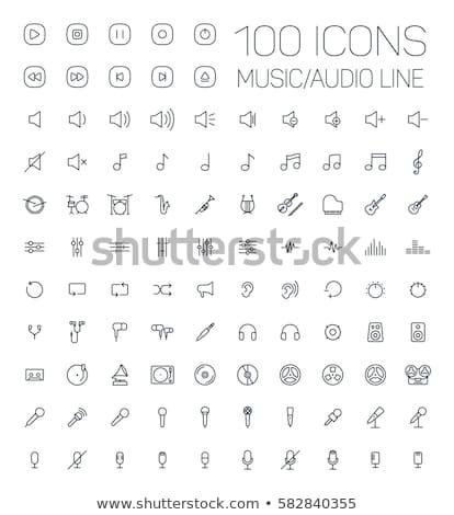 Zenelejátszó ikon vektor skicc illusztráció felirat Stock fotó © pikepicture