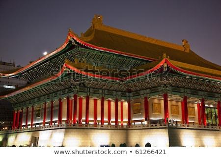 Salon Tayvan ay Yıldız gece Bina Stok fotoğraf © billperry