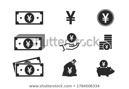 Vektor yen ikon fekete króm fém Stock fotó © nickylarson974