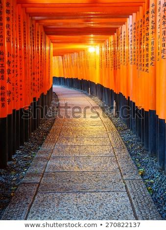 Túnel rojo santuario línea hasta ladera Foto stock © photohome
