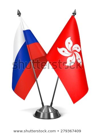 Russia and Hong Kong - Miniature Flags. Stock photo © tashatuvango