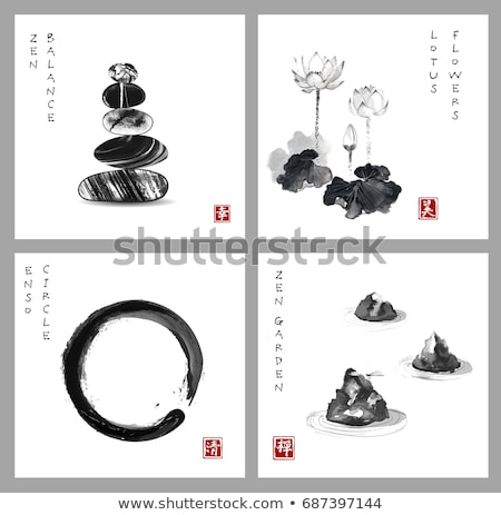 Clarity Chinese Calligraphy Stock photo © kentoh