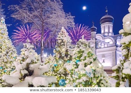 Eski rus kilise ibadet din kültür Stok fotoğraf © cosma