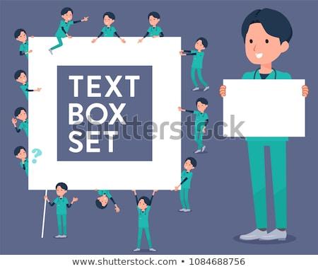 surgical operation green wear mentext box stock photo © toyotoyo