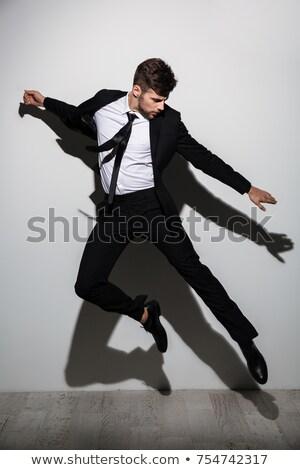 Teljes alakos fotó sikeres férfi hivatalos visel Stock fotó © deandrobot