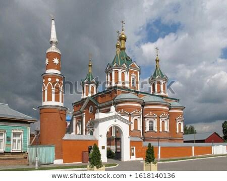 Onderstelling Rusland een twee gebied Kremlin Stockfoto © borisb17