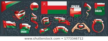 Vektor szett zászló Omán különböző kreatív Stock fotó © butenkow