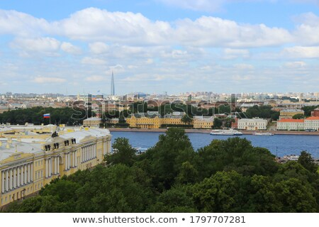 View of historic centre of St.Petersburg