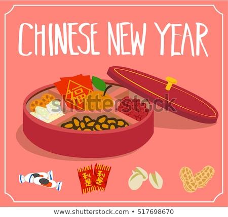 Fekete piros dinnye magok kínai új év kert Stock fotó © kawing921