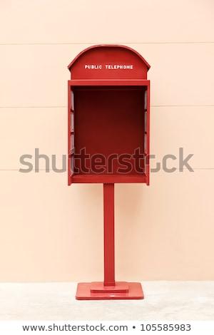 Kırmızı duvar mavi kabin açık Stok fotoğraf © boroda