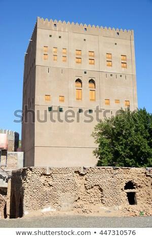 Sohar Fort Oman. castle Stock photo © meinzahn